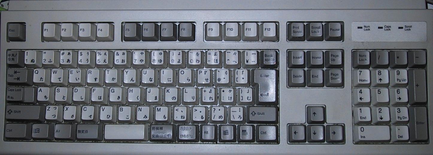 Keyboard Scancodes Japanese Keyboards